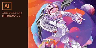 Adobe Illustrator Hakkında Bilinmesi Gerekenler