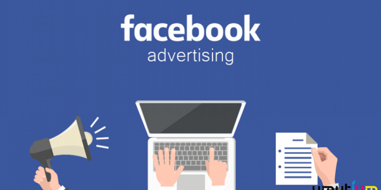 facebook reklam ücreti