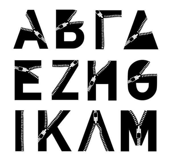 deneysel tipografi ornekleri 1